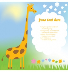 kids greeting card vector image vector image