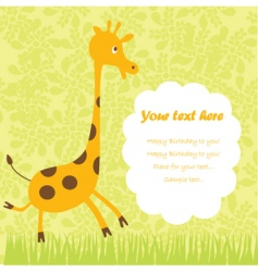 child greeting card vector image