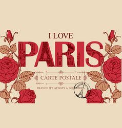 vintage postcard with words i love paris vector image