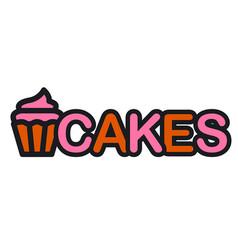 cakes logo vector image