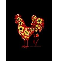 Khokhloma New Yaer Rooster vector