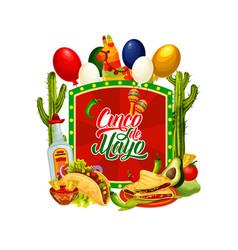 Mexican holiday maracas and pinata cinco de mayo vector