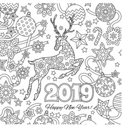 new year congratulation card with numbers 2019 vector image