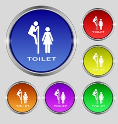 Toilet icon sign Round symbol on bright colourful vector