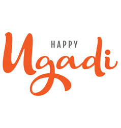 happy ugadi lettering text for greeting card vector image