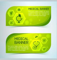 medical horizontal banners set vector image vector image