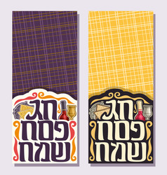 vertical greeting cards for passover vector image