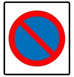 no parking symbol vector image