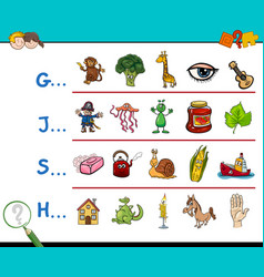Picture first letter activity vector