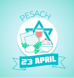 23 April Pesach vector image vector image