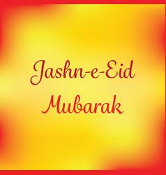 islamic calligraphy of text jashn-e-eid mubarak vector image