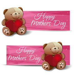 happy mothers day set banners with a teddy bear vector image