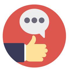 Social media feedback vector
