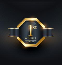 1st winner golden label template vector