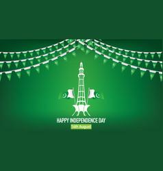 Minar e pakistan vector
