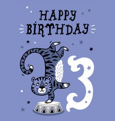 birthday card for 3 year old baby vector image