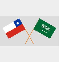 Chile and kingdom saudi arabia vector