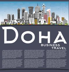 Doha qatar city skyline with color buildings blue vector