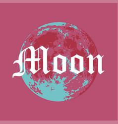 Full moon of moon in creative vector