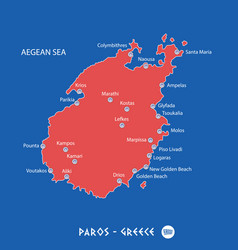 Island of paros in greece red map vector