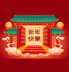 pagoda clouds and ingots cny 2021 greeting card vector image