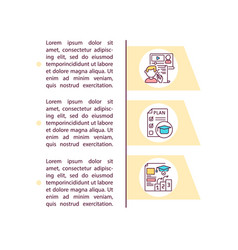 Up-to-date curriculum concept icon with text vector