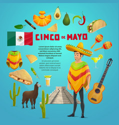 cinco de mayo mexican fiesta party greeting card vector image