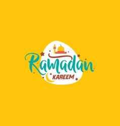 Ramadan kareem - handmade template isolated vector