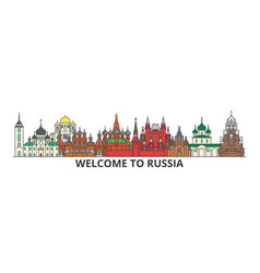 russia outline skyline russian flat thin line vector image