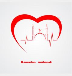 Islamic heart vector