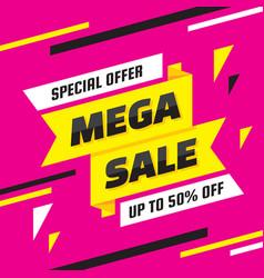 mega sale special offer - concept banner il vector image