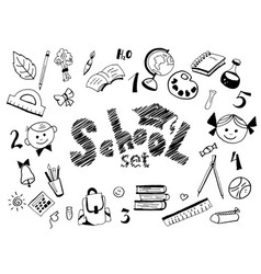 school items set vector image