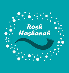 rosh hashanah shofar horn greeting card design vector image vector image