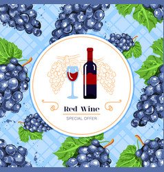 Red wine label black grape seamless pattern red vector