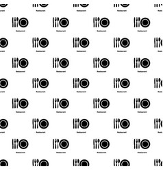 restaurant pattern seamless vector image