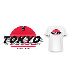 tokyo t-shirt design t-shirt design vector image