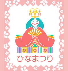 hinamatsuri japanese woman in the linear style vector image
