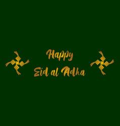 Happy eid al adha background template vector