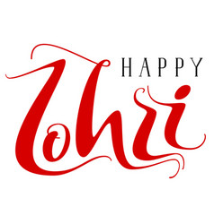 happy lohri indian holiday handwritten text for vector image