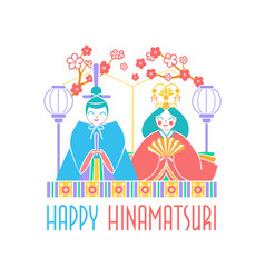 Hinamatsuri on a pink background vector