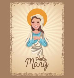 Holy mary catholic saint card vector