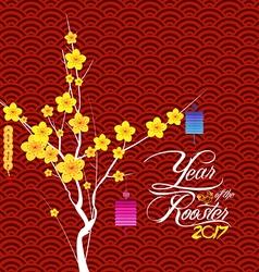 Happy Chinese New Year Flower Lanterns background vector
