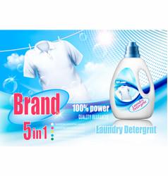 Laundry detergent ad design template plastic vector