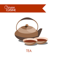 tea ceremony icon for web or restaurant menu vector image