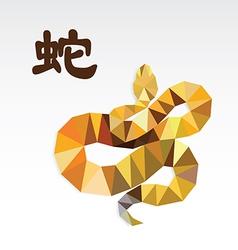 Snake polygon origami zodiac vector image