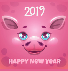 2019 year of the pig new year greeting card vector