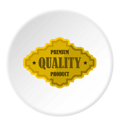 Golden premium quality product label icon circle vector