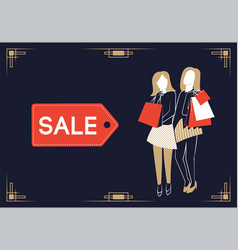 young girls with shopping bags vector image