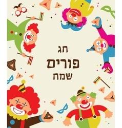 purim template design Jewish holiday happy purm vector image