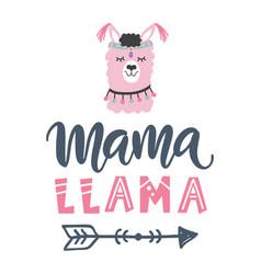 Mama llama hand written modern calligraphy vector